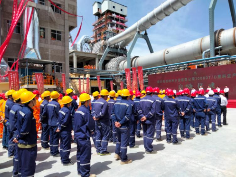 铜川万吨线项目如期调试启动